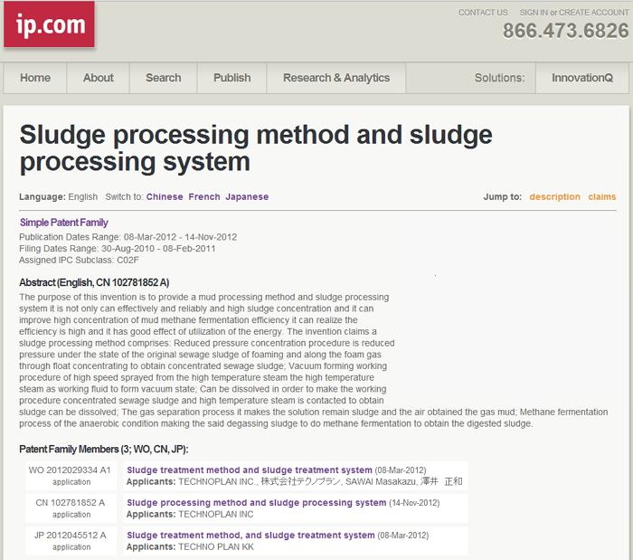Sludge Processing Method and Sludge Processing System