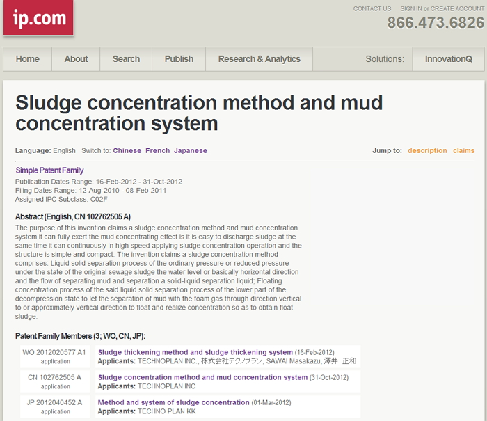 Sludge Concentration Method and Mud Concentration System